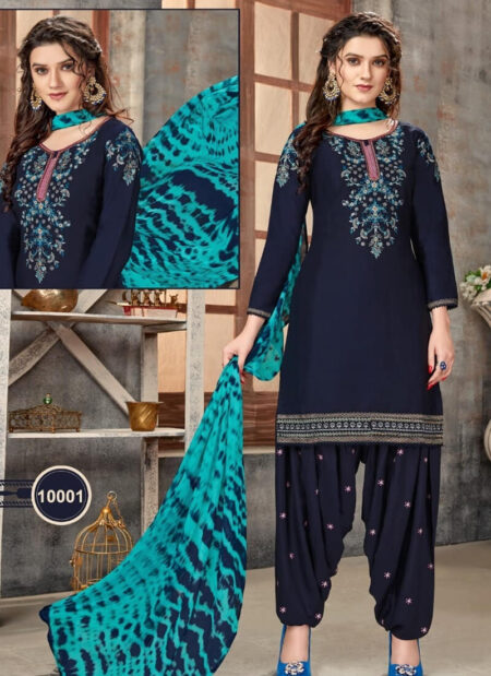 Conspicuous Embroidered Designer Salwar Suit